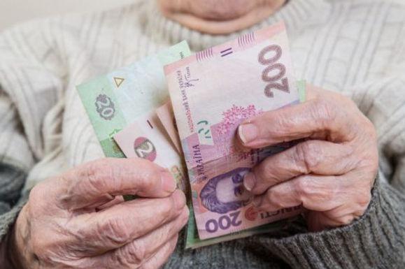 Пенсіонерам літнього віку встановлено щомісячну доплату
