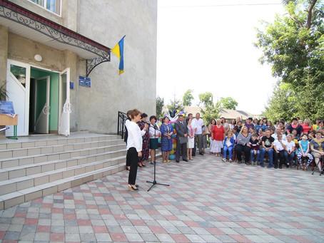 Міський голова взяла участь у відкритті інклюзивно-ресурсного центру