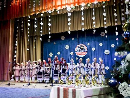 Фестиваль колядок у Новоселиці