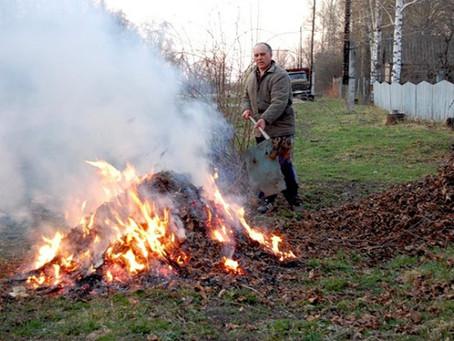 За спалювання сміття штрафуватимуть