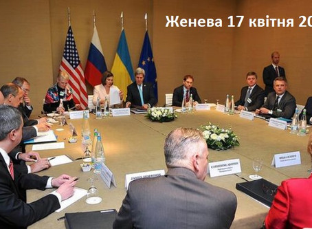 Чи можливі мирні переговори з Росією?