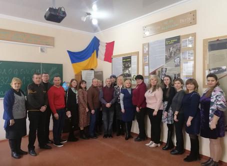 "Виставка: ""Україна 1932/33 р. Геноцид голодом"""