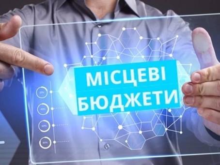 Місцеві бюджети Буковини додатково отримали понад 156 мільйонів гривень податків