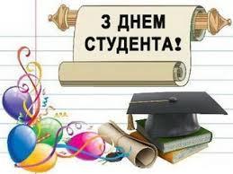 Шановне студентство!