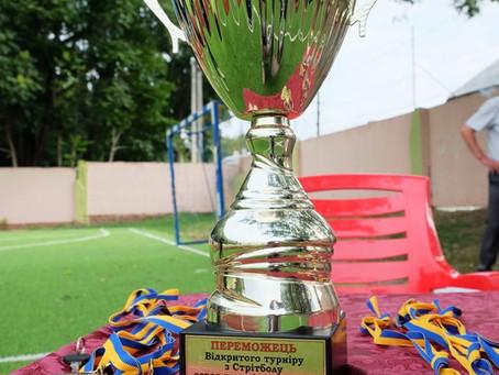 Відбувся турнір з стрітболу до Дня незалежності