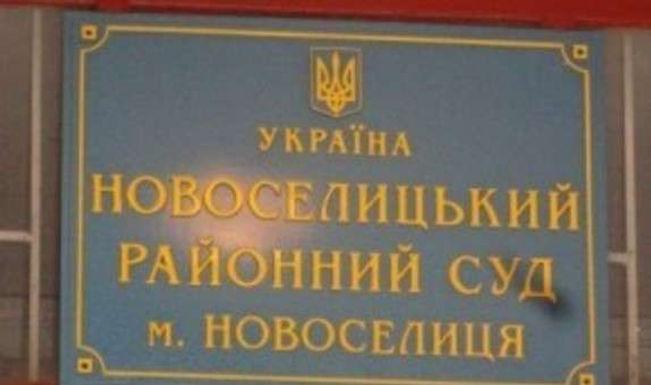Жителя Ванчиківців, батька 6-ох дітей засуджено за розпусні дії