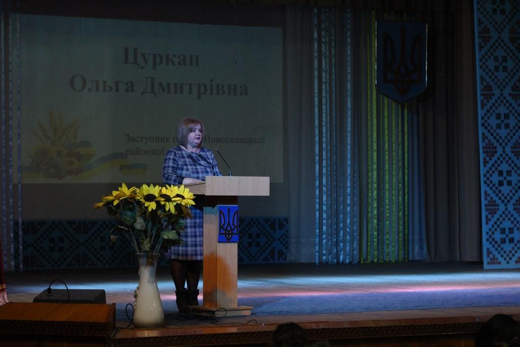 IMG_8287 (Новини Новоселиця)