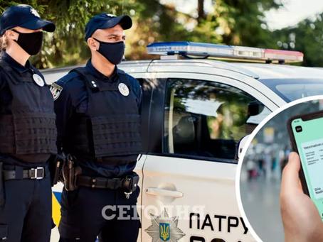 Поліція отримає програмне забезпечення для перевірки вакцинованих