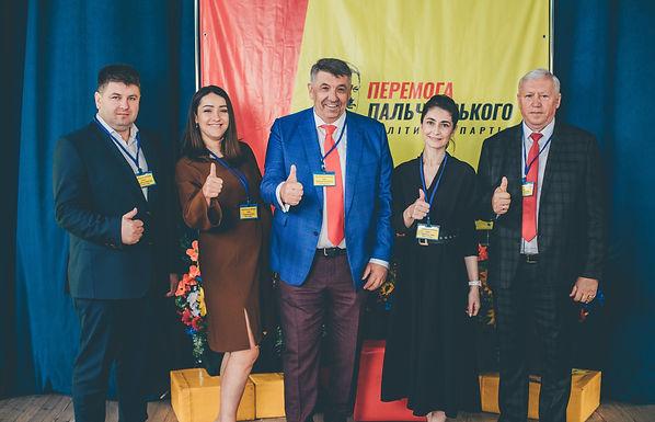 У списках «Перемоги Пальчевського» достойні люди в області і кожному районі