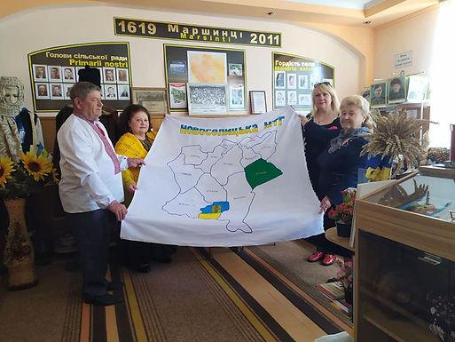 У Новоселицькій громаді продовжують вишивати карту МТГ