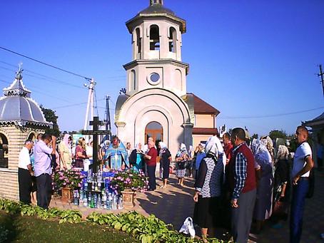 Селище храмувало