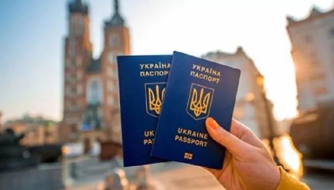 Європейський Союз включив Україну до «зеленого списку»