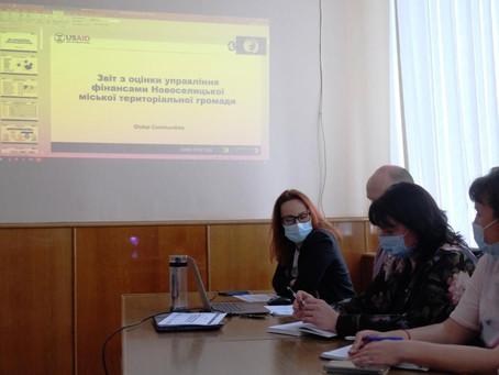 Експерти програми DOBRE представили звіт з оцінки управління фінансами Новоселицької громади