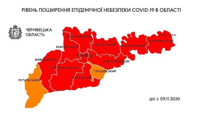 """Новоселиччина таки потрапила у """"червону"""" зону"""