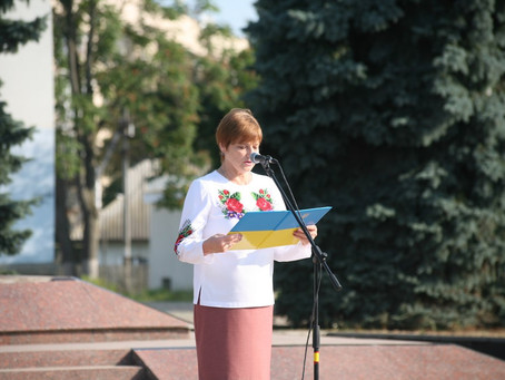 Сьогодні - День незалежності України