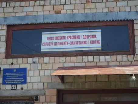 Двох чиновників з Новоселиччини голова облради поновив на посадах