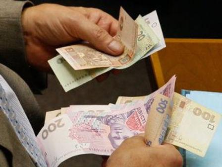 До місцевих бюджетів надійшло понад 46 мільйонів гривень
