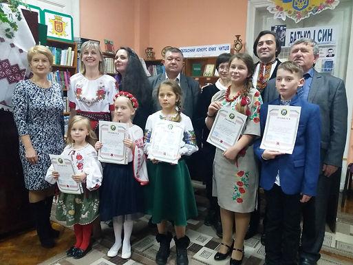 Новосельчани на конкурсі Івасюка