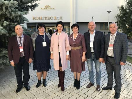 Освітяни беруть участь у міжнародній конференції