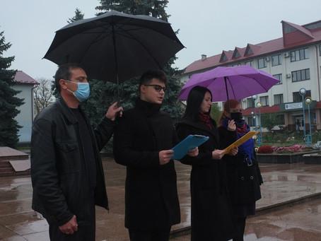 У Новоселиці відзначили День Буковинського віча