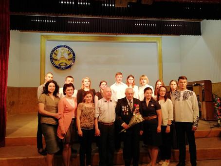 Студенти вшановували ветеранів