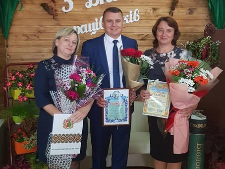 Педагоги Новоселицької ОТГ отримали високі відзнаки