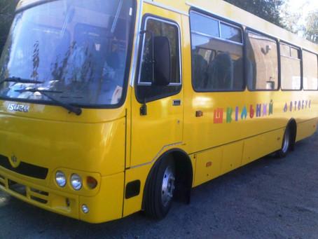 Новоселицька громада отримала новий шкільний автобус