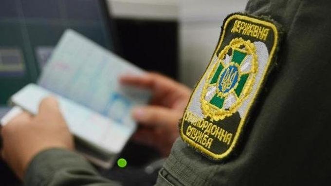 Громадянина Молдови, якого розшукує Угорщина, арештували в Мамализі