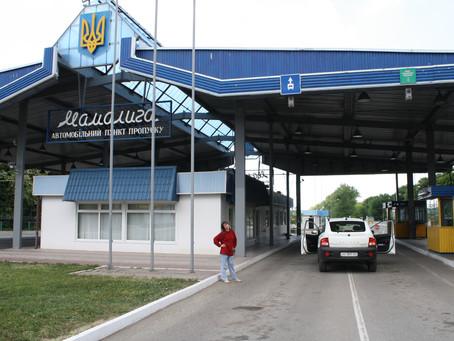 СБУ викрила начальника відділу Держприкордонслужби на отриманні хабара