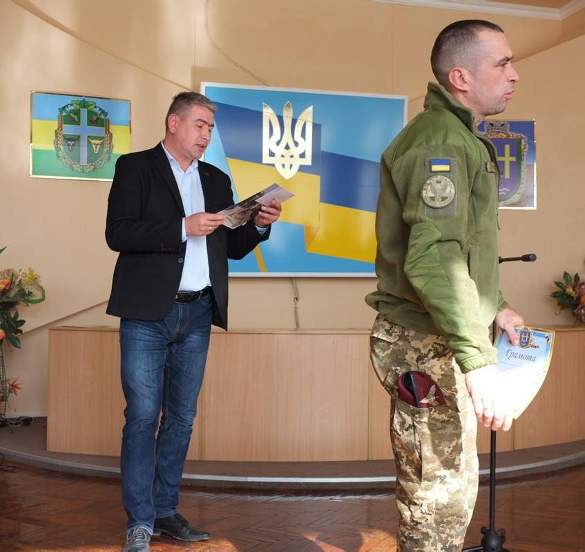 DSCF0975_Новини Новоселиччини