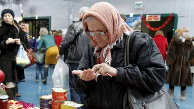До уваги пенсіонерів — одержувачів субсидій
