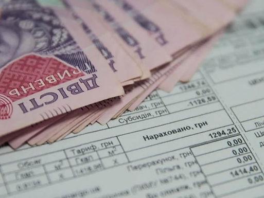 Надійшли кошти для виплати субсидій. Кому треба переоформити заяву та декларацію