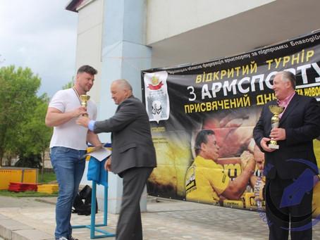 У Новоселиці відбувся турнір з армреслінгу, присвячений Дню міста