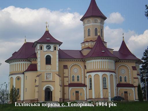 18 квітня – День пам'яток історії та культури в Україні