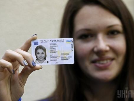 Для реєстрації участі в ЗНО необхідний паспорт громадянина України у вигляді ID-картки