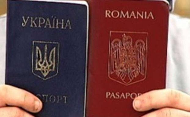 Зеленський ввів у дію рішення Ради нацбезпеки щодо подвійного громадянства