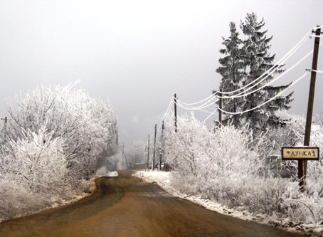Яким буде перший день зими і грудень в Україні
