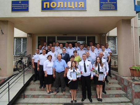 Марія Нікорич привітала поліцейських