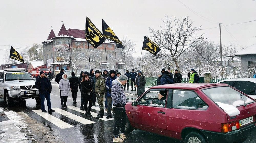 """Протест на мосту в Атаках (""""Хотинські вісті"""")"""