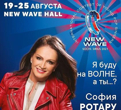 Перед Днем незалежності України Софію Ротару запросили виступити у Росії