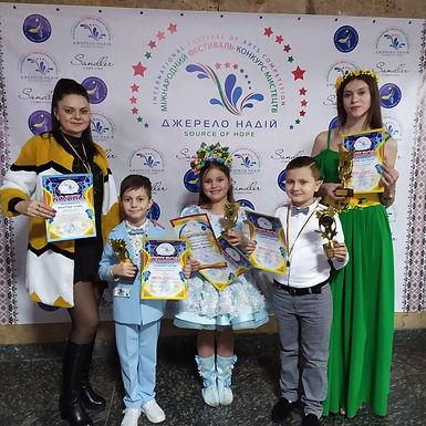 Новосельчани вдало виступили на «Джерелі надій» у Києві