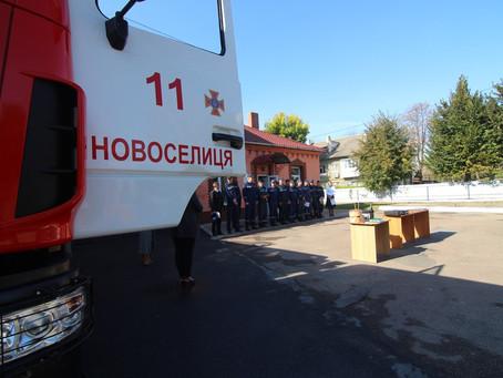 Міський голова привітала рятівників із професійним святом