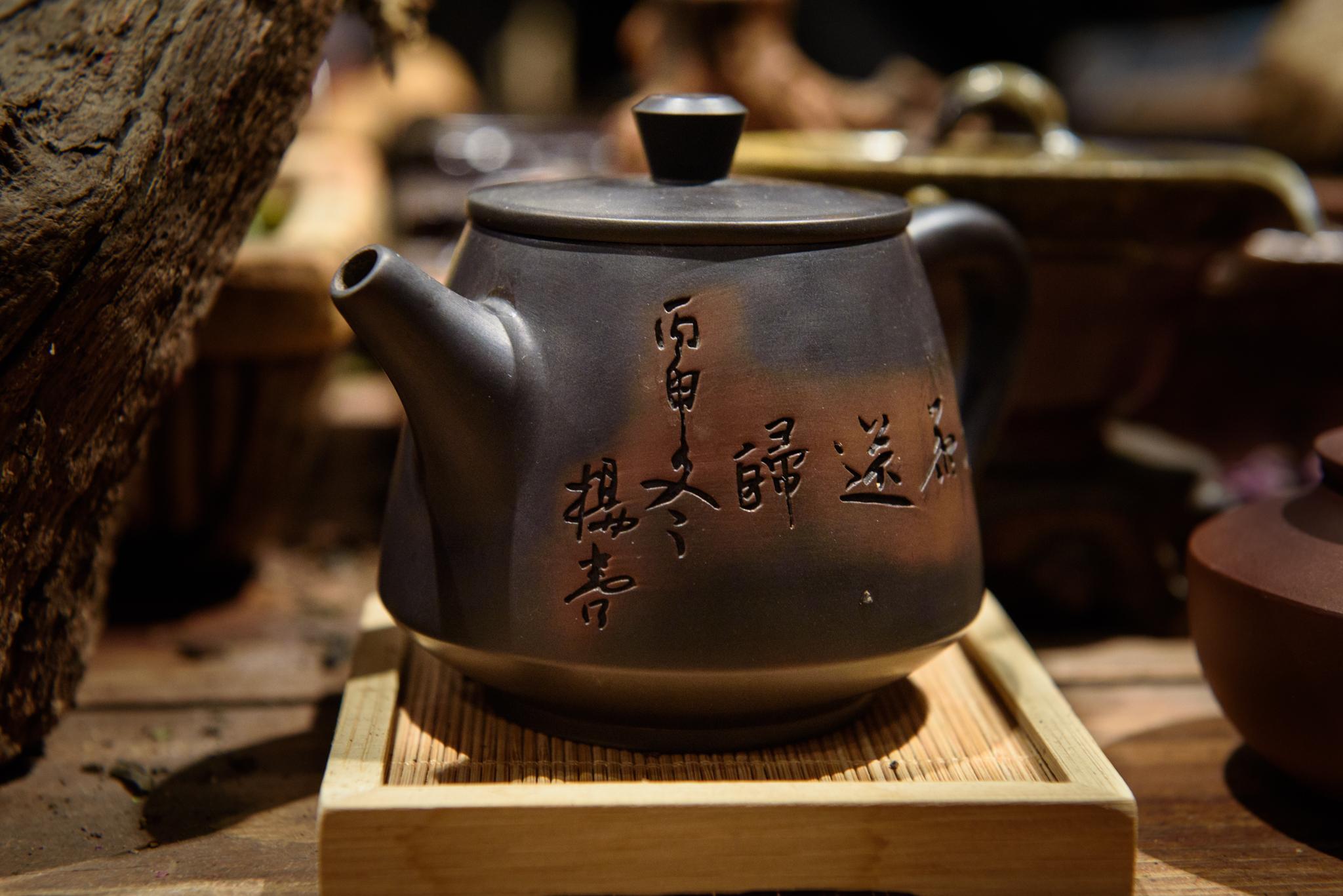 termékfotó; teakanna