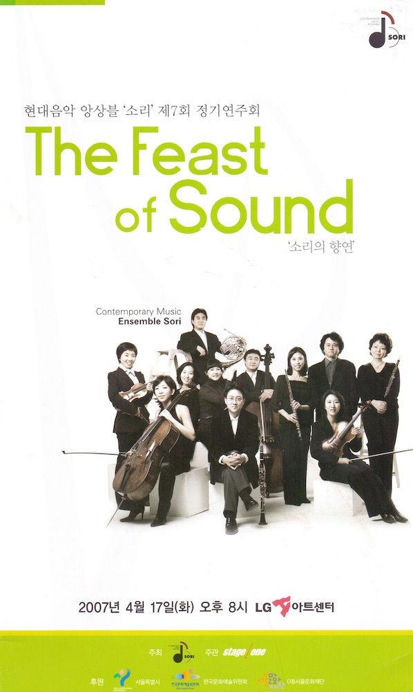 Ensemble Sori_The Feast of Sound_Sinn-Fl