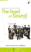 Ensemble Sori_The Feast of Sound_Sinn-Fl