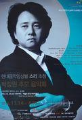Plakat_Gedenkkonzert_Changwon Park_2012_