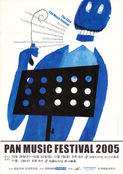 Ensemble Sori_screen_Pan Music Festival_
