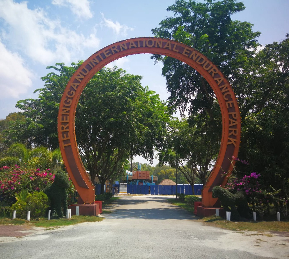 Endurance park entrance in Terengganu