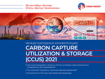 Carbon capture utilization & storage (CCUS) 2021
