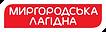 start-logo_edited.png